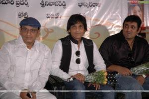 Neramu-Siksha Audio release