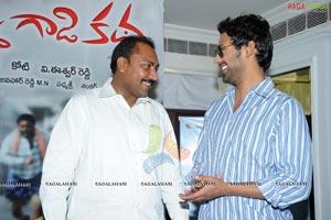 Brahmigaadi Katha Press Meet
