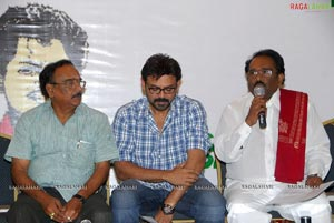Paruchuri Raghu Babu Trust Play 21stCompetiition Details Press Meet