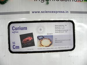 Science Express at Secunderabad Railway Station