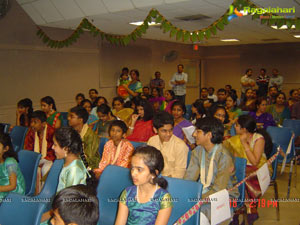 Carnatic Music program at Sri Siva Vishnu Temple, Lanham, MD