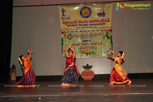 Detroit Telugu Association (DTA) Ugadi 2012