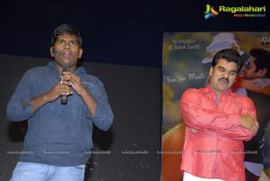 Endukante Premanta Audio Release