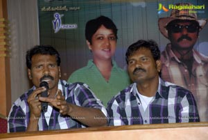 Ram-Lakshman Press Meet