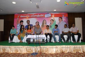 Lovely Success Tour Press Meet