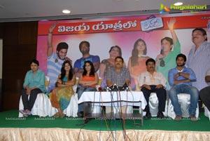Lovely Success Tour Press Meet