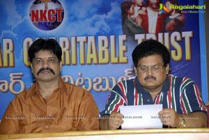Natti Kumar Charitable Trust