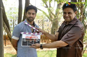 Navadeep New Film Muhurat