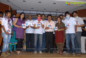 Oka Romantic Crime Katha Audio Release