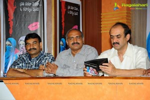 Oka ROmantic Crima Katha Logo Launch