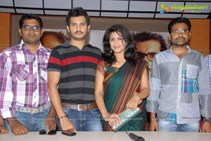 Sasesham Press Meet