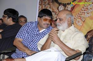 Sree Vasavi Vaibhavam Audio Release