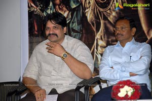 Ambuli 3D Audio Release Function