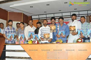 Box Office Magazine Launch