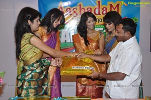 CMR Secunderabad Sravanamasam 2012 Offers Launch