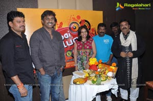 Dubai Telugu Radio Website Launch