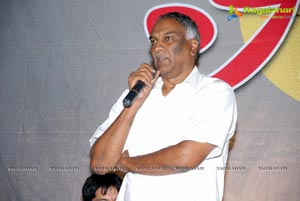 Lemon Audio Release Function
