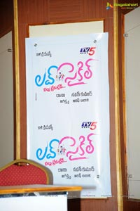 Love Cycle Logo Launch