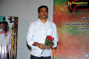 Naluguru Snehitula Katha Audio Release Function
