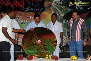 Naluguru Snehitula Katha Audio Release Function