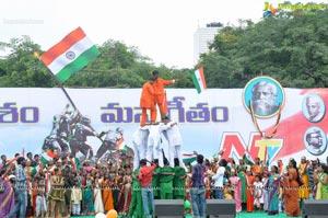 NTV Mana Desam Mana Geetham NTR Stadium Hyderabad