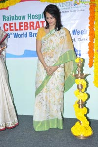 Hyderabad Rainbow Hospitals Lactation Centre Launch