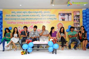 Santosham Magazine 10th Anniversary Press Meet Photos