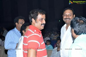 Yellow Flowers and RR Movie Makers Srimannarayana Audio Release Function