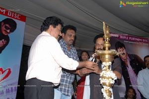 Srimannarayana Triple Platinmum Disc