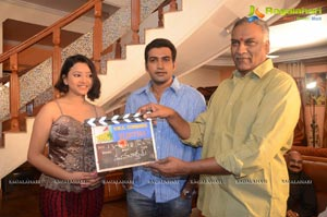 Taraka Ratna Vijetha Muhurat
