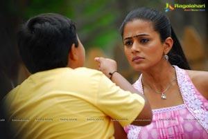 Priyamani Charulatha Stills