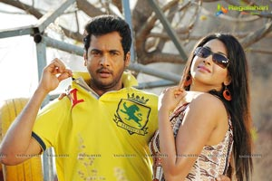 Vega Entertainments Pvt Ltd Gola Gola Stills