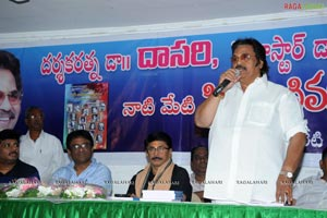 Cine Aanimuthyaalu Book Launch