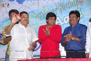 Prema Kavali Hero Aadi Birthday