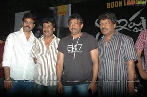 Ram Gopal Varma's Book Naa Ishtam Release