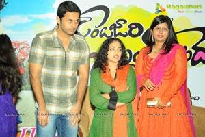 Gunde Jaari Gallanthayyindhe Logo