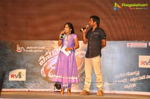 Vasul Raja Audio Release