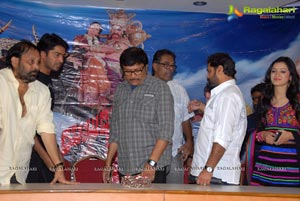 Yamudiki Mogudu Success Meet