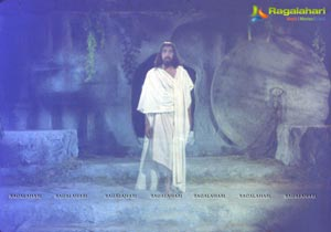 Jesus Christ Telugu Film