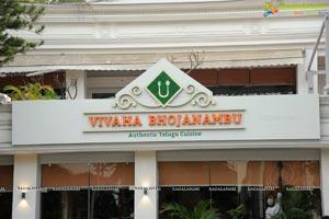 Vivaha Bojanambu Launch