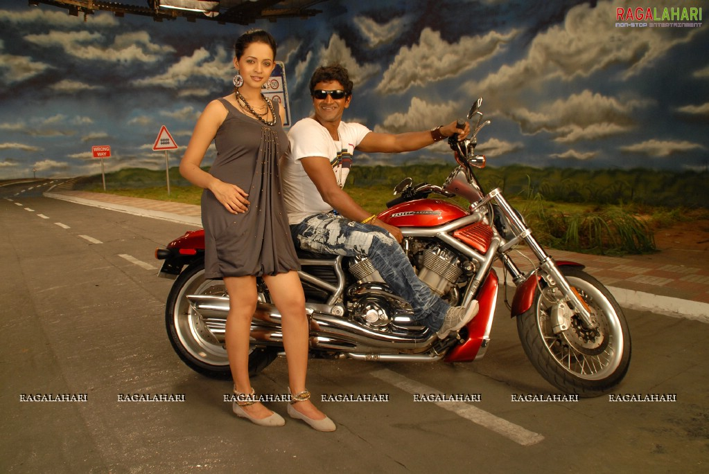 Telugu Cinema Jackie Photo Gallery