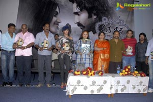 Eka Veera Platinum Disc Function
