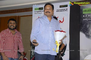 Malligadu Audio Release