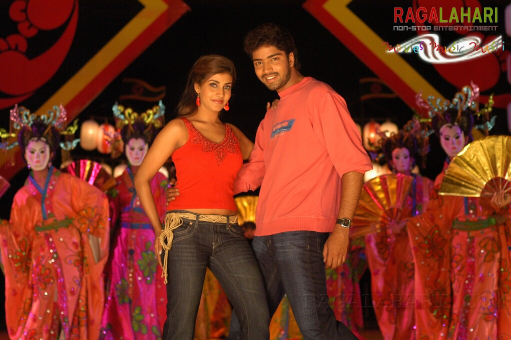Swaha tamil movie download hd