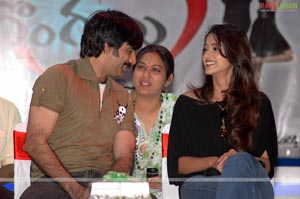 Bhale Dongalu Audio Release