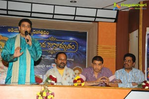 Govinda Ganamrutham Audio release