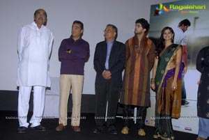 Rushi Audio Relase