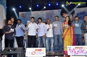 SMS Audio Release