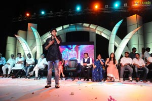 Komaram Puli Audio Release