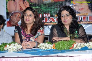 Aaj Ki Jagruti Press Meet Photos